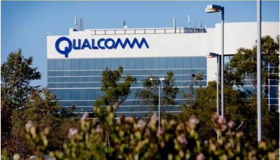 Qualcomm antitrust ruling