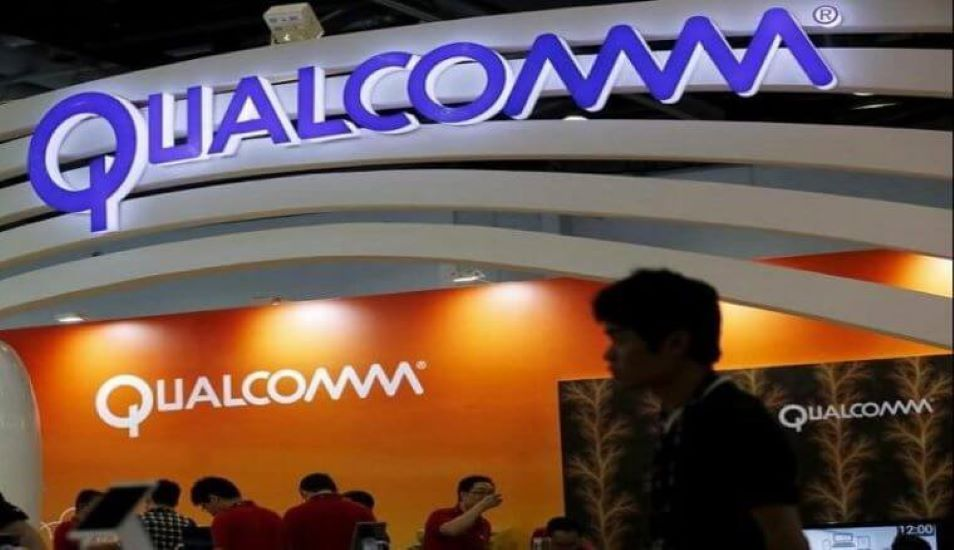 Mobile News from CES Qualcomm Powers Samsung's Galaxy S21 Lineup, Featuring the Snapdragon 888 5G Platform